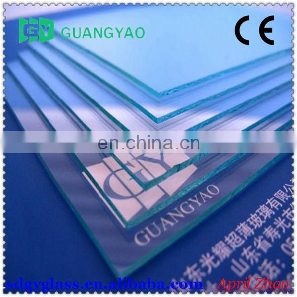 Lowest Price 1.3mm 1.5mm glass sheet for photo frame