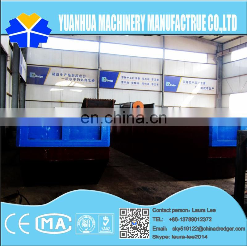 small cutter suction dredger mining machinery diesel power for sale Image