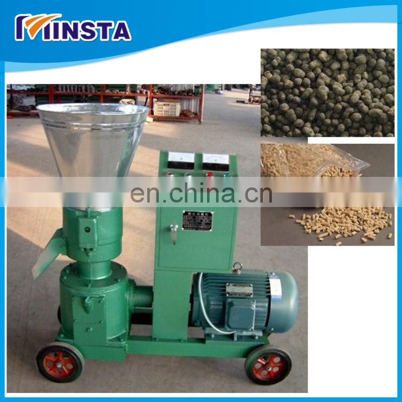 Hot!!! professional factory animal feed pellet machine