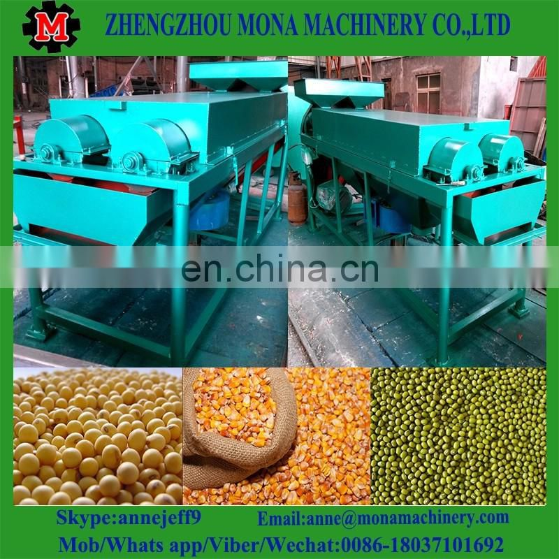 Grain  Mung bean polishing machine in United States