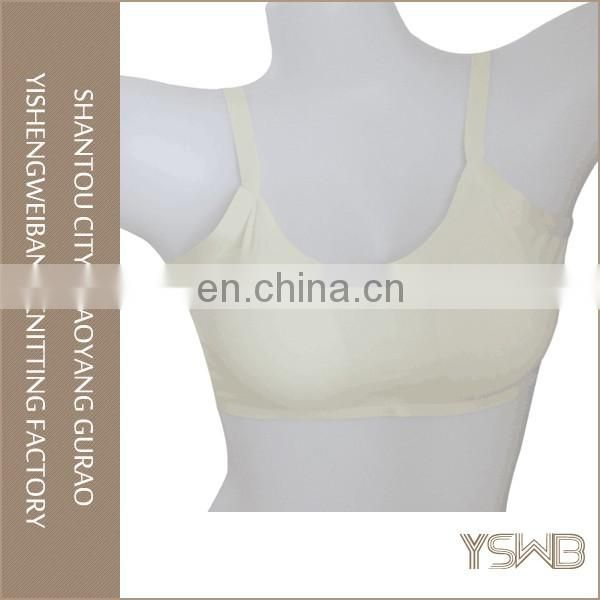 Best choose sublimation cream color breathable best sports bras