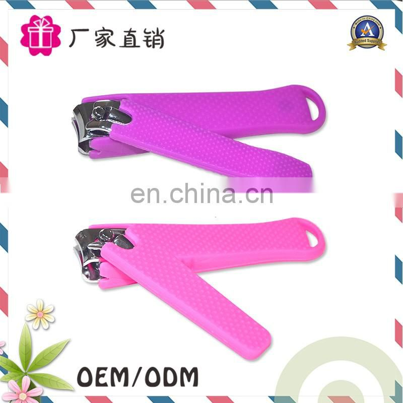 2016 fashionable universal cilicone nail clipper for all the people