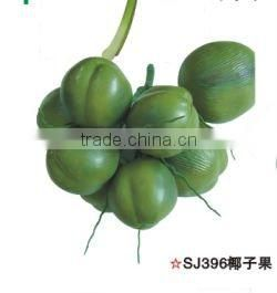 2012 new design Artificial coconut fruit