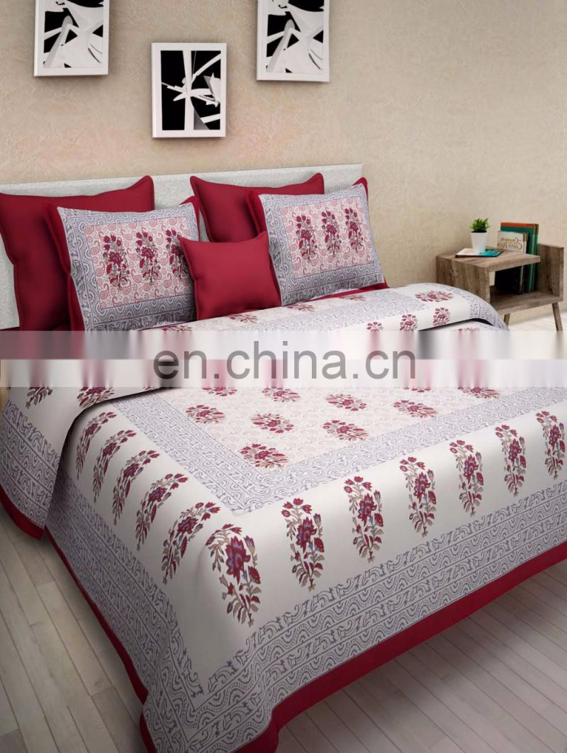 Pure Cotton Block Print Double Bed Sheet With 2 Pillow Cover