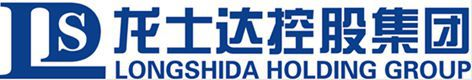 Longshida Holding Group Co., Ltd