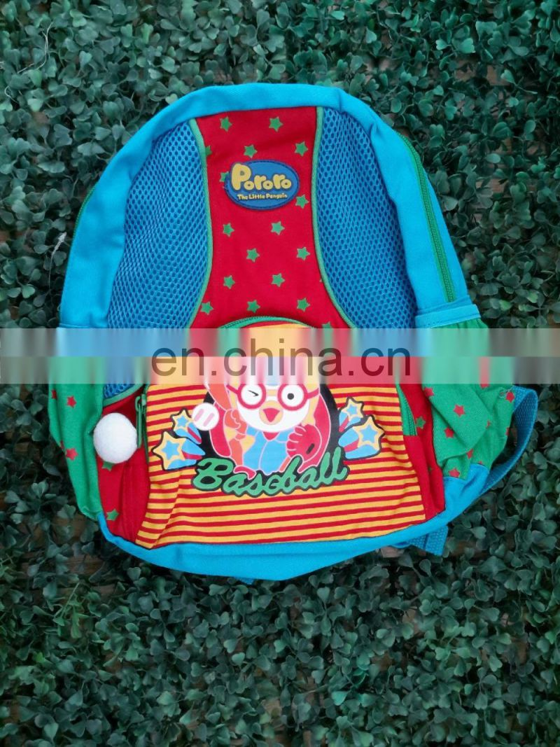 2015 New Design of Kids school bag, backapck for teenagers