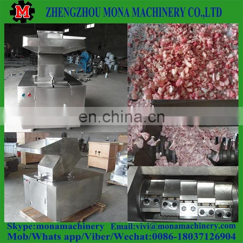 Bone grinder bone crusher/Cow bone grinding machine / Chicken bone paste grinder machine