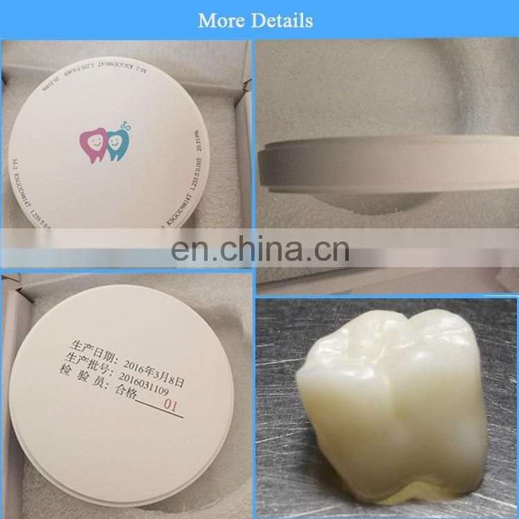 dental milling CAD CAM open system Super Translucent zirconia blocks