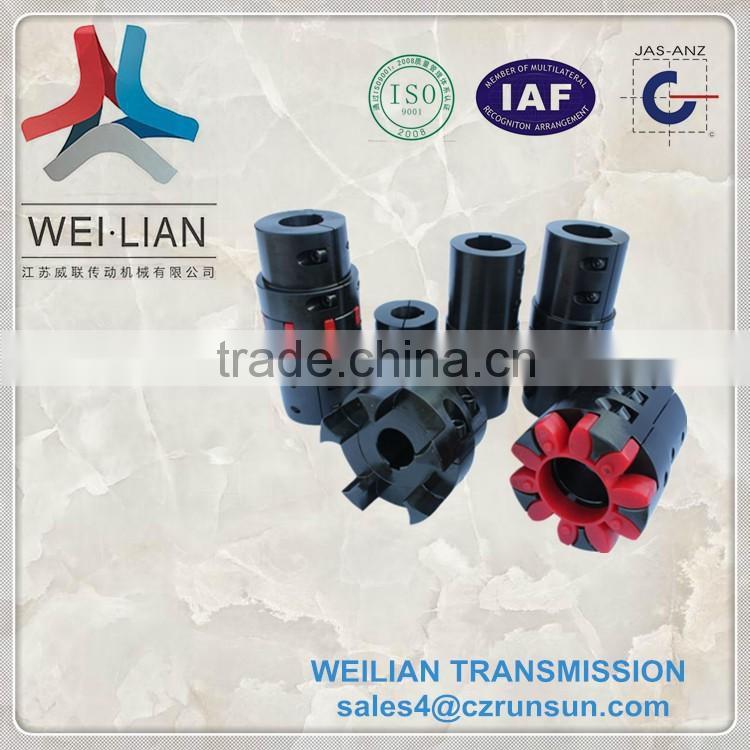 China supply lowest price HL Pin hydraulic pump motor
