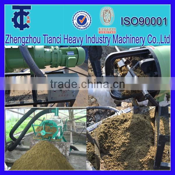 pig manure centrifugal dewatering machine for sale of