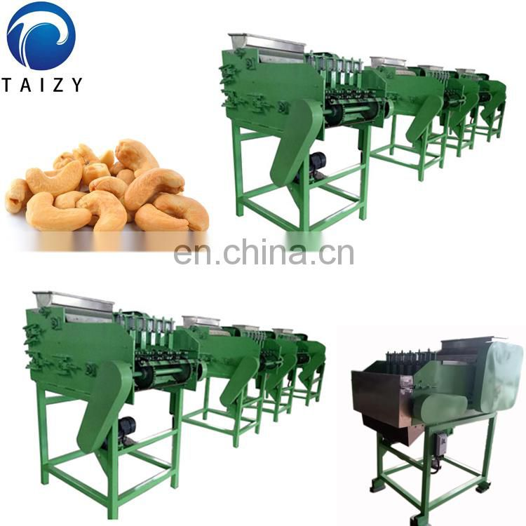 cashew nut shell removing machine cashew packing machine cashew processing machine