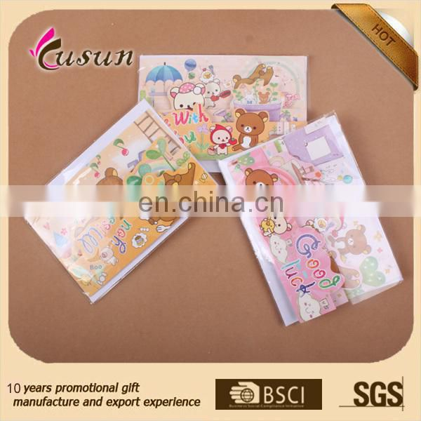 blessing card with envelope printing