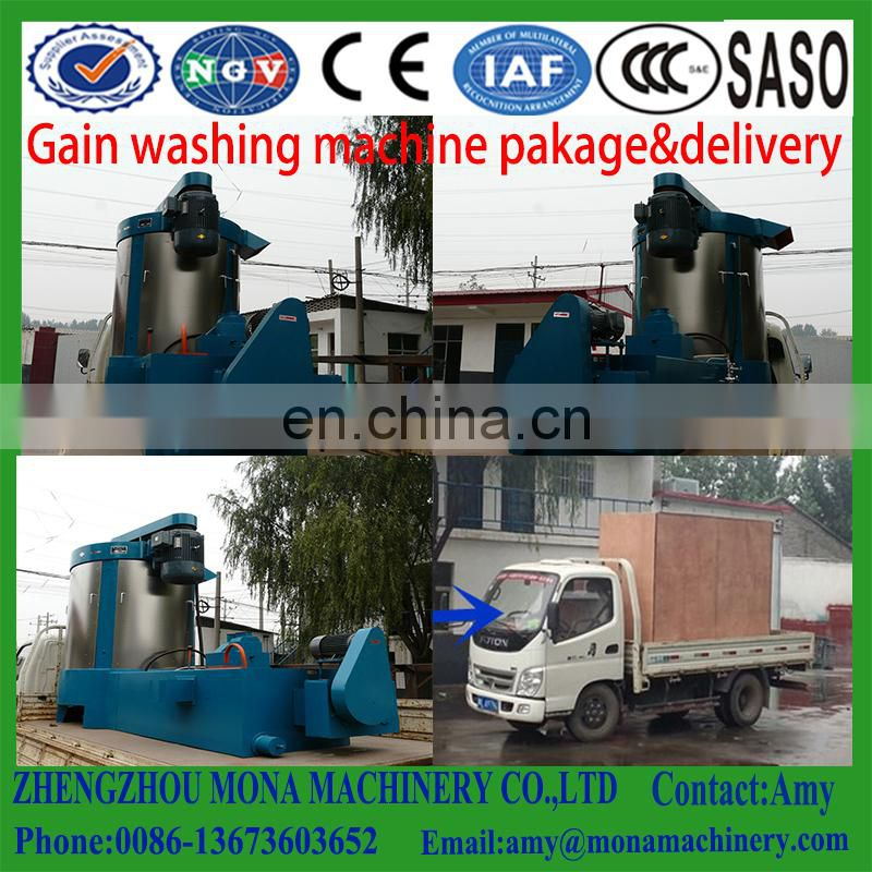 Wheat/Sesame/Rice/Bean Washing And Dryer Machine|Seeds Washer And Drying Machine|Sesame Seed Washing Machine Image