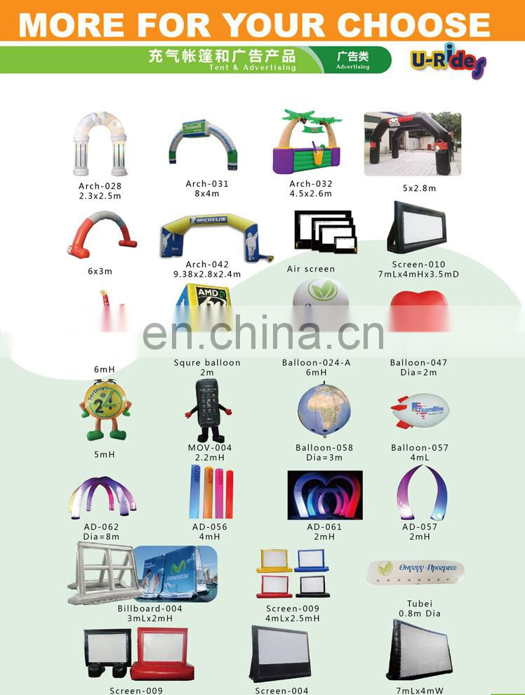 Advertising Cinema Inflatable Movie Screen With Bottom