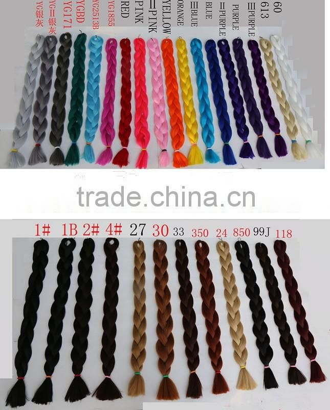 Wholesale New 48inch 60g Nappy Anny Super Braid Synthetic Hair