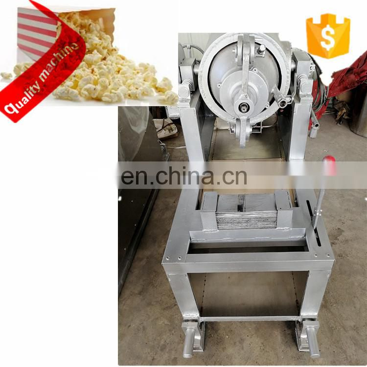 New design Commercial industrial air popping popcorn machine