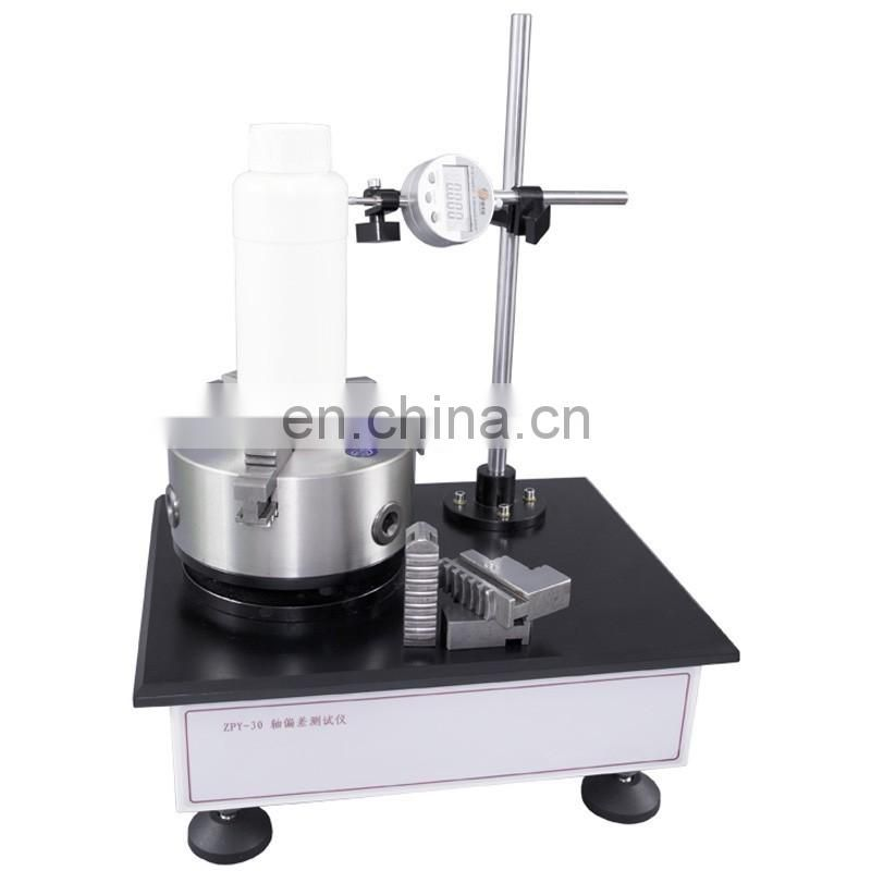 ZPY-30 axis deviation tester
