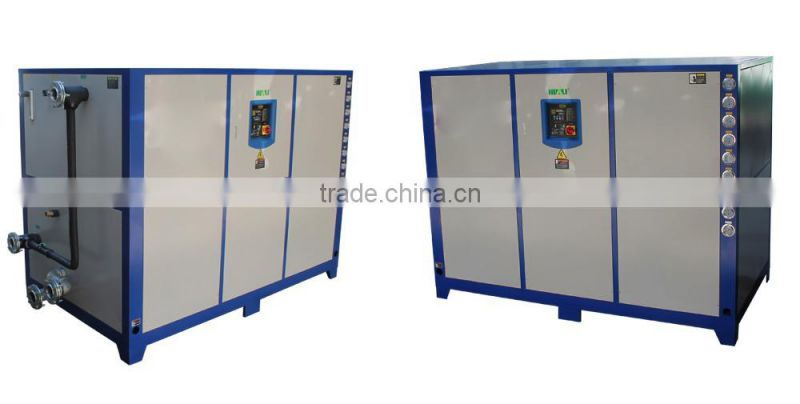 Sales Service Provided and CE Certification water cooled chiller