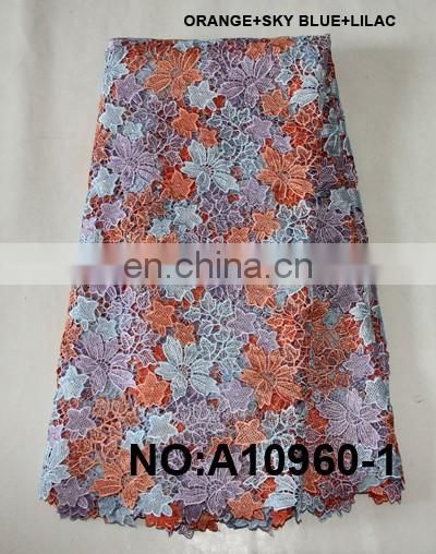 new cord mitucolor Fashion styles fabrics nigeria praty high quality african guipure lace fabric