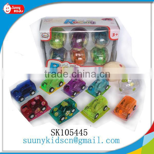 Small wind up plastic toy