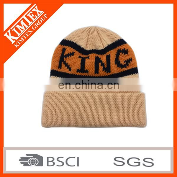 2017 Wholesale Top Quality acrylic Fabric Custom Knitted Hat