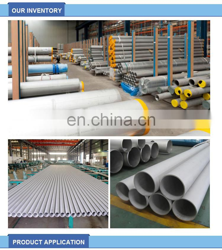 ASTM A270 polishing cold drawn food grade stainless steel pipe