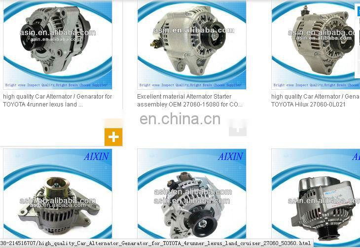 Car Alternator / Starters for 12V 90A 27060-11080 AIXIN