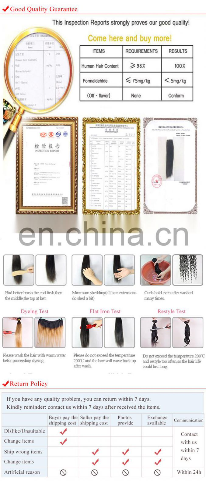 Virgin cuticle aligned hair 9A grade Remy Chinese hair weave bundles human hair extension packaging
