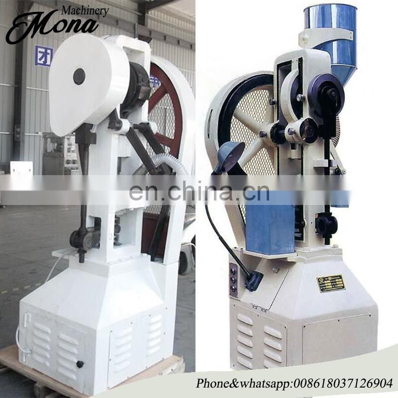 Factory Direct flower basket tablet press machine