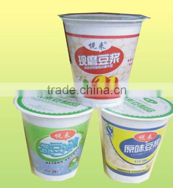 China origin jelly cup filling machine