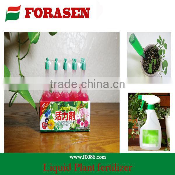 Liquid NPK fertilizer Japan market of Plant Fertilizer from