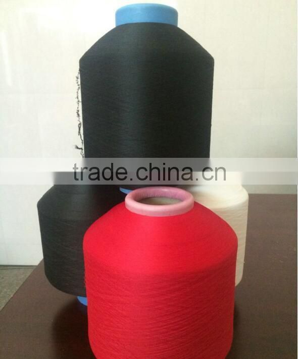 High quality spandex covered yarn 2070 socks yarn