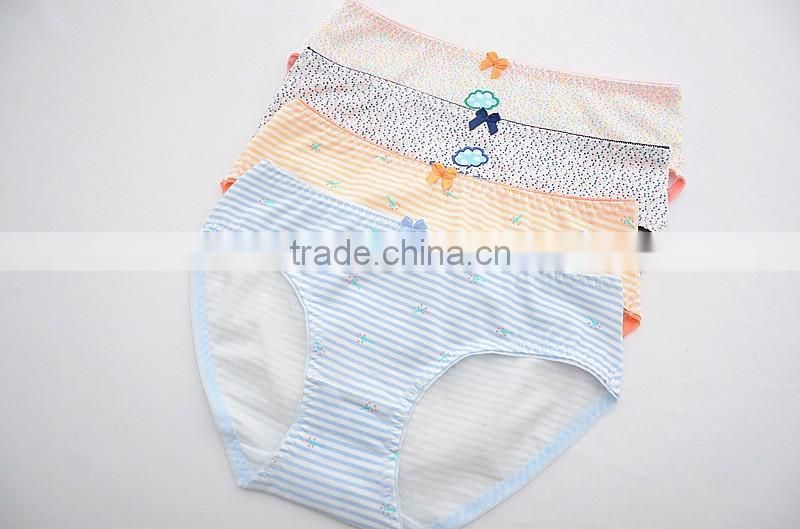 Perfect seamless underwear cheap cotton ladies panty cute banana panties