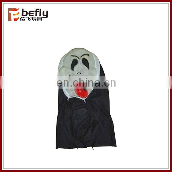 halloween kids party mask halloween ghost toy
