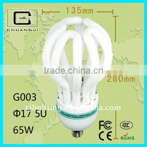 durable high quality cheap price super bright 45-150w lotus energy saving lamp