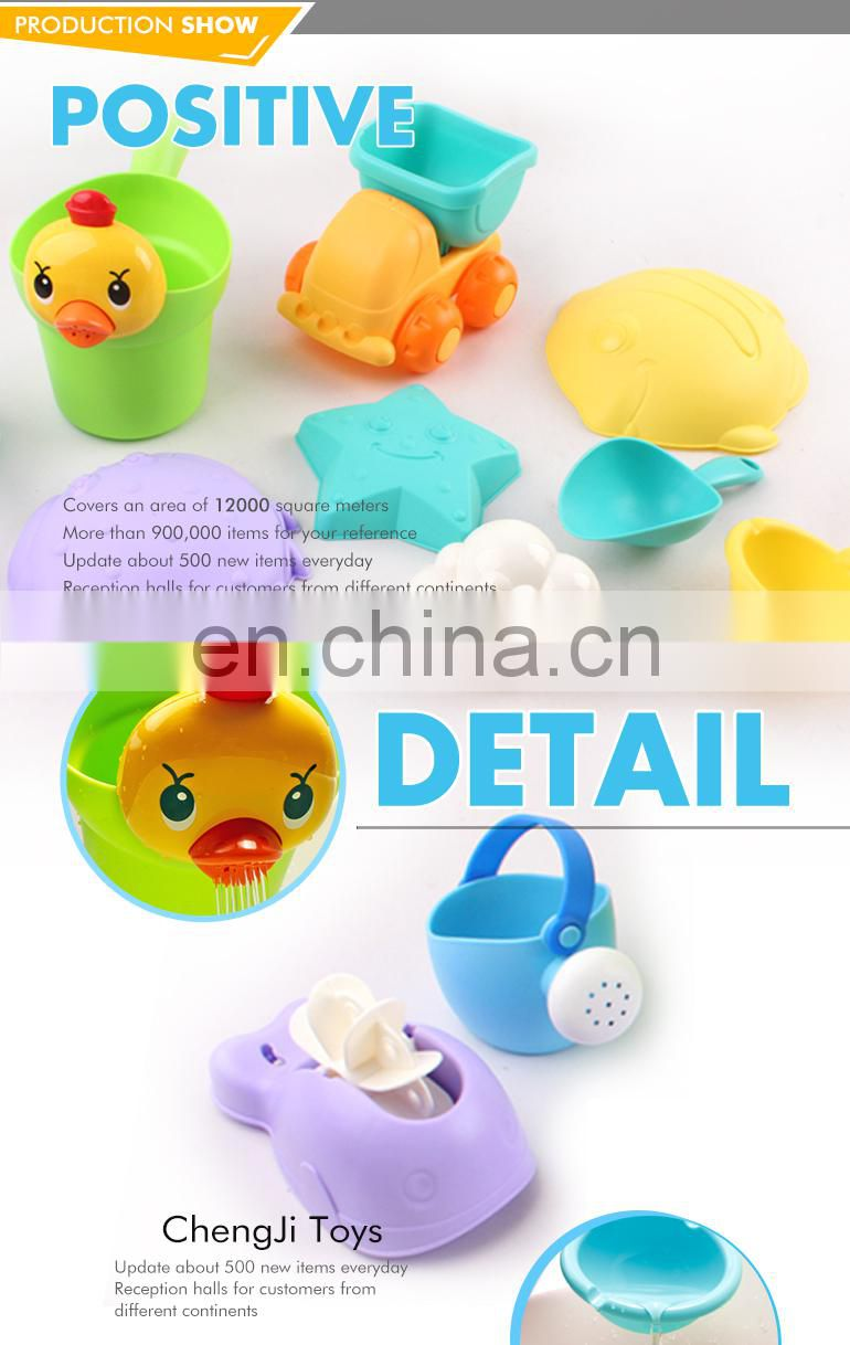Hot selling children outdoor toys sand mould colorful oem beach toy