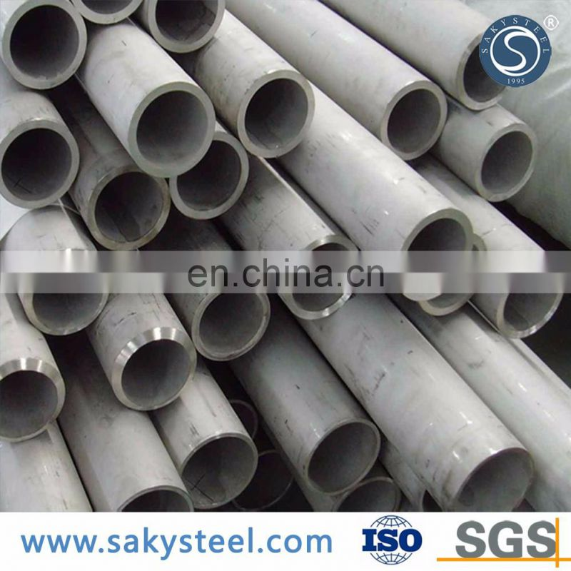 Small diameter 201 stainless steel pipe 0.6mm thick
