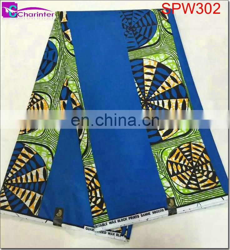 african wax prints fabric SPW301