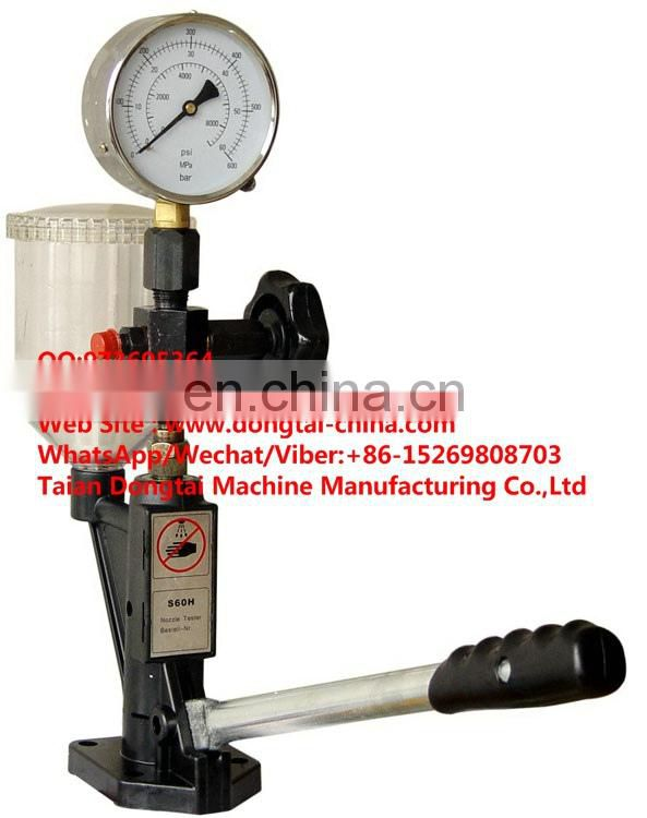PS60H NOZZLE TESTER, TAIAN, DONGTAI MACHINE