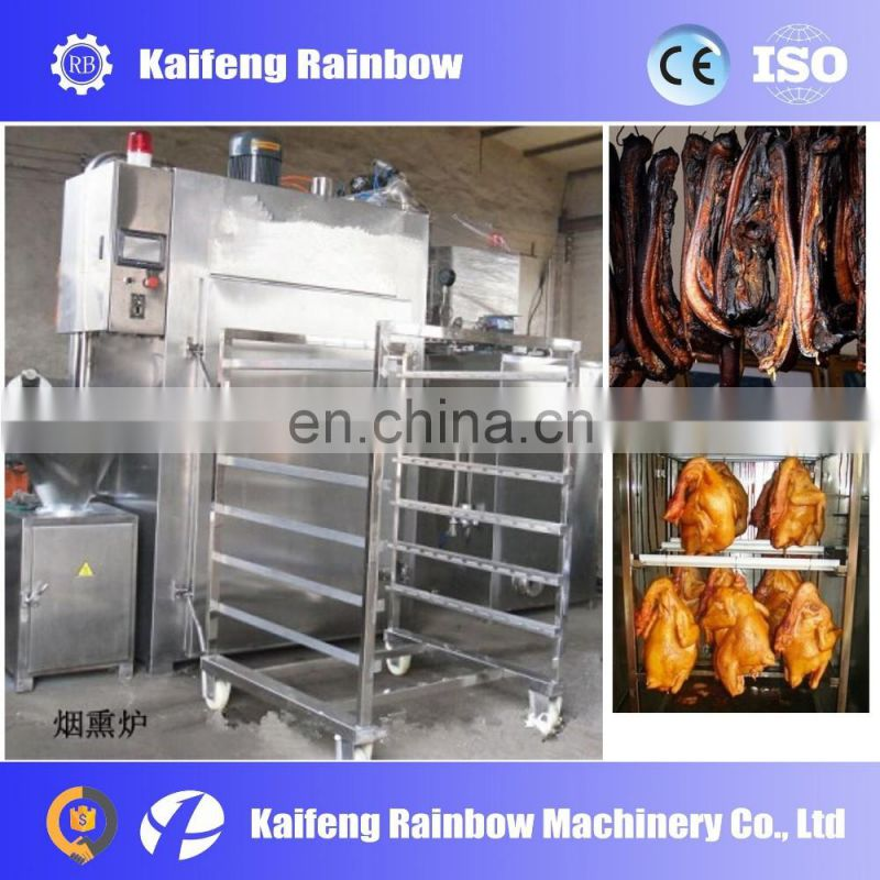 Widely Used Hot Sale smoking house equipment automotive meat fish smoke oven machine