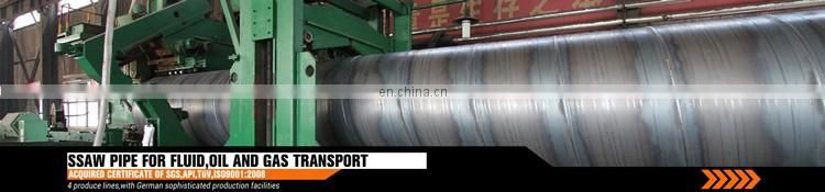 spiral welded steel pipe saw q235b ssaw spiral welded