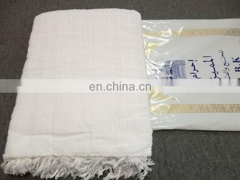 100% cotton/100% polyester hajj towels