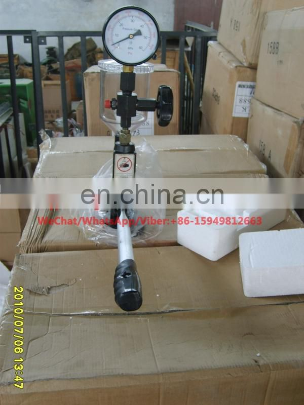 POP PRODUCT -- diesel injection nozzle tester S60H