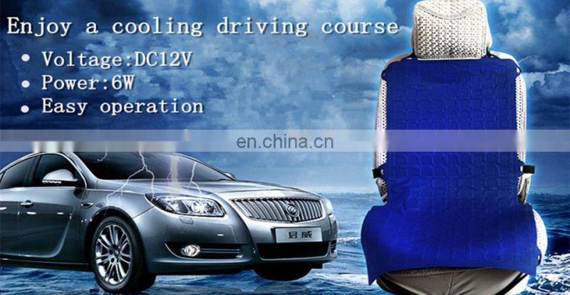 china product DC12v air conditioner water cooling car seat cushion , cooling car seat pad mattress cover