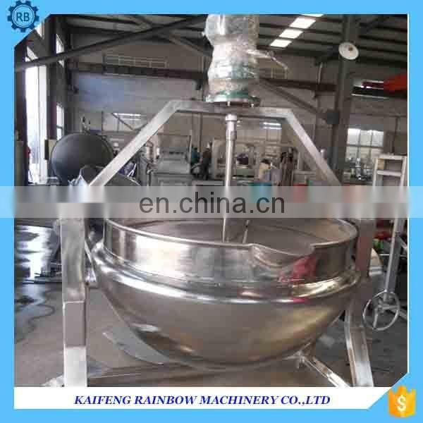 Energy Saving Popular Profession Jacket Cooking Pot