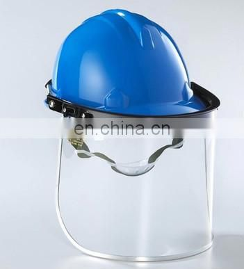 full face safety shield ,industrial face shields