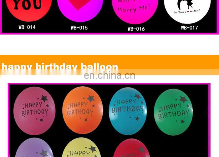 party led balloon size 12 inch flashing led light balloon