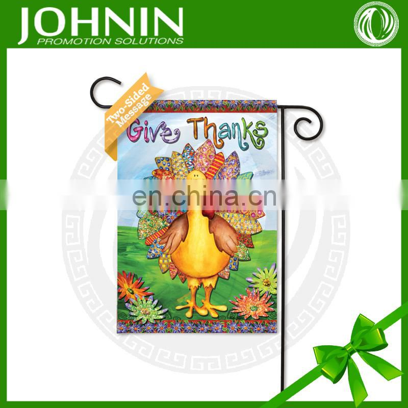 good quality new style professional garden flag