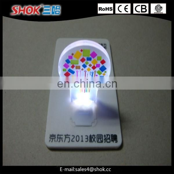 Factory&plant supply many colorful choice led night card light