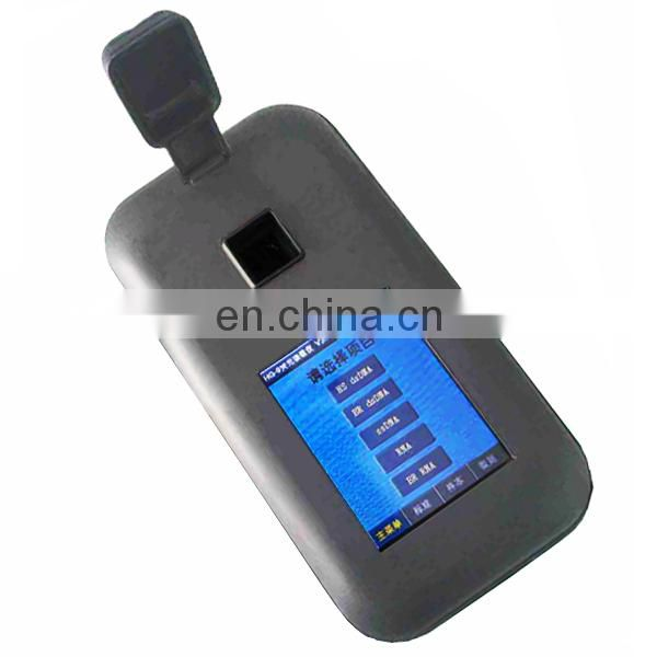 HG-9B portable Dual-channel Fluorometer